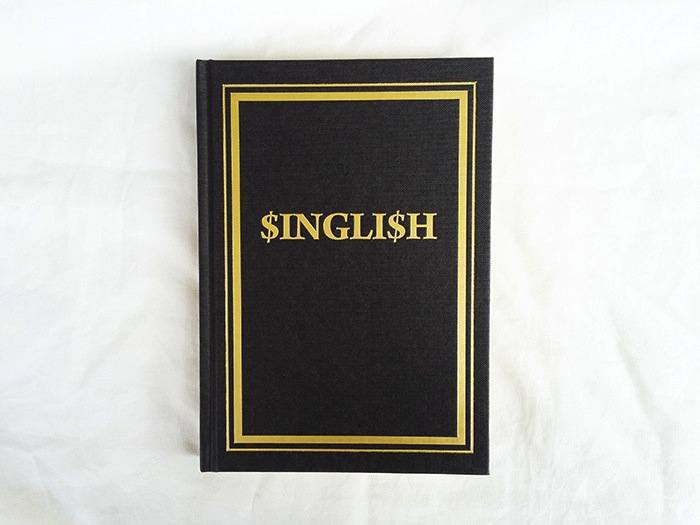 BA_Singlish_Notebook_001_S